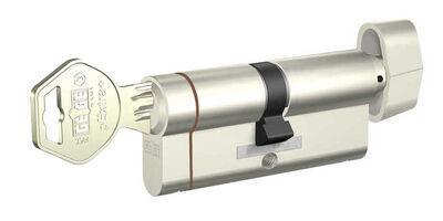 dormakaba Gege pExtra Plus her ölçüde Kapı Kilit Göbeği (Evine göre tasarla)
